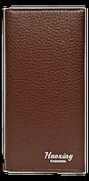 Строгий женский кошелек Haoxing коричневого цвета SHZ-100122