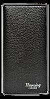 Строгий женский кошелек Haoxing темно коричневого цвета SHZ-100777