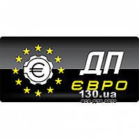 Топливный талон ОККО Дизель Евро — 10 литров