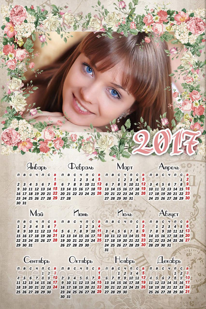 Романтический  календарь 2017