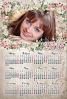 Романтический  календарь 2017, фото 1