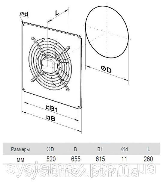 Размеры (параметры) вентилятора ВЕНТС ОВ 4Е 500
