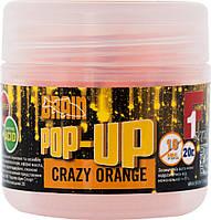 Плавающие бойлы Brain Pop-Up, Crazy orange, 10 mm