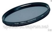 Светофильтр Kenko 52mm Pro1 Digital CPL