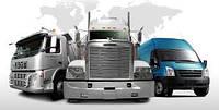 Транспортные перевозки