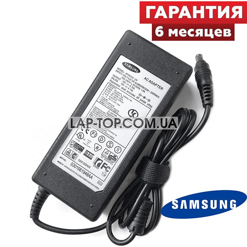 Блок питания для ноутбука SAMSUNG 19V 4.74A 90W 5.5*3.0