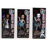"Кукла  monster ""MAGIC GIRL"""