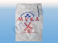 Мешки полипропиленовые 5 кг 30*45 с ручкой, логотипом сахар/мука