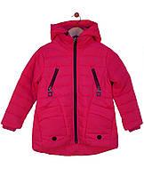 Grace Куртка для дівчинки 61185 р116-146 фуксія