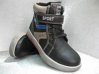 Ботинки чёрные демисезонные на мальчика  35р.36р.