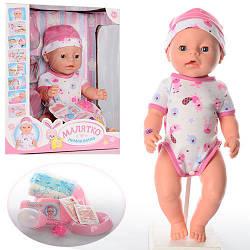 Кукла пупс Baby Born BL011G