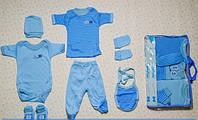 Подарочный  набор 7 предметов для новорожденного в роддом на выпискy голубой Склад 2
