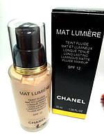 Тональный крем CHANEL Mat Lumiere  В наличии №1,2,6 (черная упаковка) 828