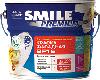 Краска фасадная акрило-силиконовая «SMILE®» PREMIUM SF15 4.2кг/3л