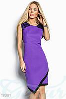 Асимметричное коктейльное платье. Цвет фиолетовый.