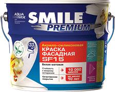Краска фасадная акрило-силиконовая «SMILE®» PREMIUM SF15 14кг/10л