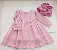 Детское платье и шарф  для девочки на 6-24 месяцев ,  1 - 2 года
