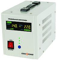 Бесперебойник LogicPower LPY-PSW-800VA