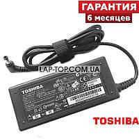 Блок питания для ноутбука TOSHIBA 19V 3.42A 65W 5.5*2.5