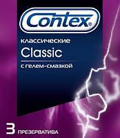 Презервативы CONTEX Classic (3 шт. в упаковке)