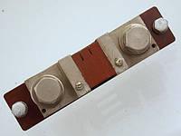 Шунт ША-540 500 Амп./75 мВ.