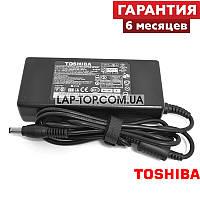 Блок питания для ноутбука TOSHIBA 19V 4.74A 90W 5.5*2.5, фото 1