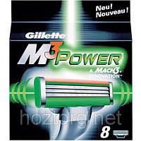 Лезвия для бритвы Gillette Mach3 Power 8's (восемь картриджей в упаковке)
