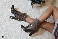 Женские ботинки ботильоны (коричневый)