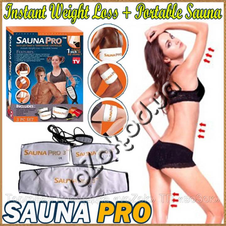 Пояс для похудения с термоэффектом Sauna Pro 3 Сауна Про 3