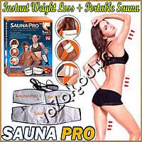 Пояс для похудения с термоэффектом Sauna Pro 3 Сауна Про 3, фото 1