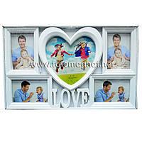 Мультирамка LOVE  пластиковая,коллаж (рамки для фотографий на стену) 2/10х15см.2/15х10см.1/20х20см.