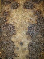 Орех корень американский  АКЦИЯ, фото 1