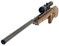 Пневматическая винтовка Crosman-Benjamin Trail NP2 4,5 mm с прицелом 3-9x40AO (6-BTN217WX)
