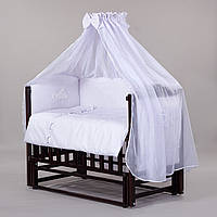 """Детский постельный комплект """"Люкс 01"""" 8 элементов с вышивкой"""