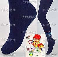 Детские качественные колготки Shuguan 9072-3 104-116-R.