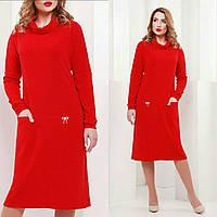Женское красивое теплое платье с карманами (5 цветов) (р-ры 42-48)
