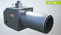Пеллетная горелка Pellas Revo 150 kWt