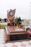 Памятник из гранита  П - С 105