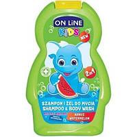 Шампунь и гель для душа детский On Line Kids (250мл.), фото 1