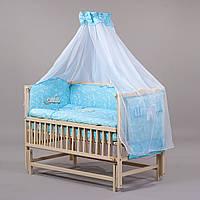 """Детский постельный комплект """"Люкс 04Р"""" 8 элементов с вышивкой"""