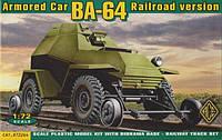 Бронеавтомобиль БА-64 В/Г 1/72 ACE 72264