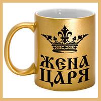 Печать на золотой чашке логотипы фотографии картинки под заказ