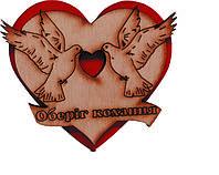 Магнитик из дерева ко дню влюбленных №2