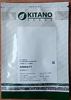 Семена томата Асвон F1. Упаковка 5 000 семян.