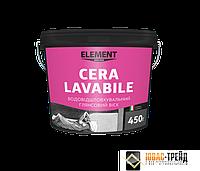TM ELEMENT Cera Lavabile - водоотталкивающий воск для венецианских штукатурок (ТМ Элемент Сера Лавабиле),450гр