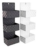 Ящики корзины плетеные подвесные для хранения серый или белый