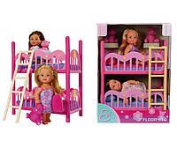Куклы маленькие 2 шт. на двухъярусной кровати, в коробке (ОПТОМ) К 899-17