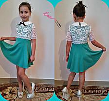 Детское платье декорировано гипюром, фото 3