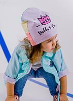 Детская шапка ДЖОЗЕФА для девочек размер 50