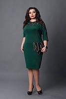 Современное платье с 3/4 рукавом